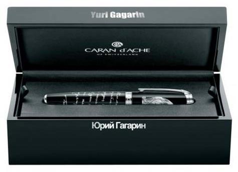 Ручка перьевая Carandache Gagarine M