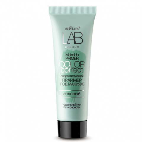 B&V Белита Витекс LAB colour Праймер Корректирующий под макияж Color Correct зеленый 20мл