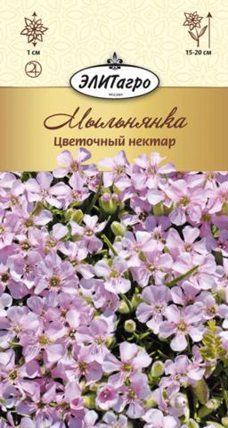 Семена Мыльнянка Цветочный нектар, мнг