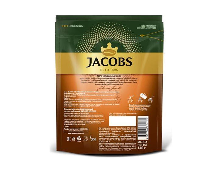 Кофе растворимый Jacobs Velour с пенкой, 140 г пакет