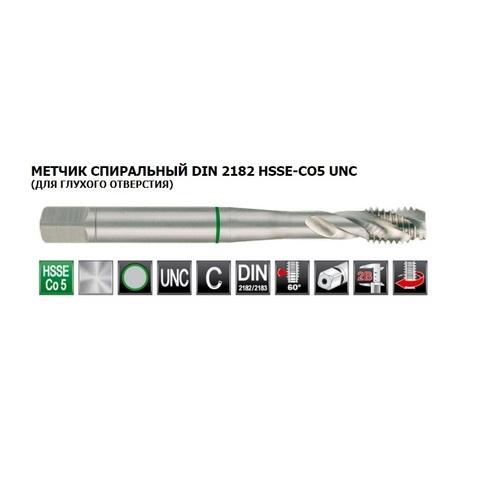 Метчик №12 -24-UNC (Машинный, спиральный) HSSE Co5 DIN2182 C/2-3P 2B R35 60° 70мм Ruko 266120UNC (В)