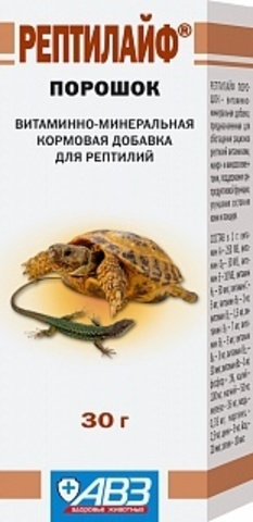 Рептилайф порошок для рептилий 30 г.