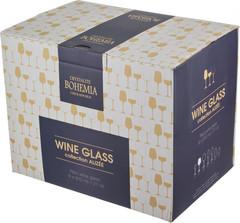 Набор из 6 бокалов для вина с цветным дном «Арлекино», 550 мл, фото 5