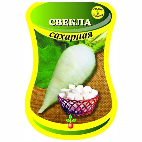 Семена Свекла сахарная