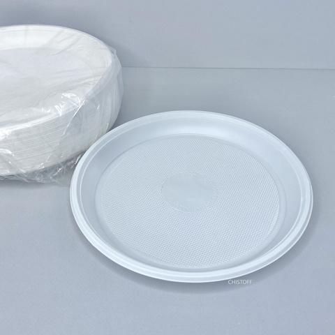 Тарелки одноразовые пластиковые d=205 мм (100 шт.)