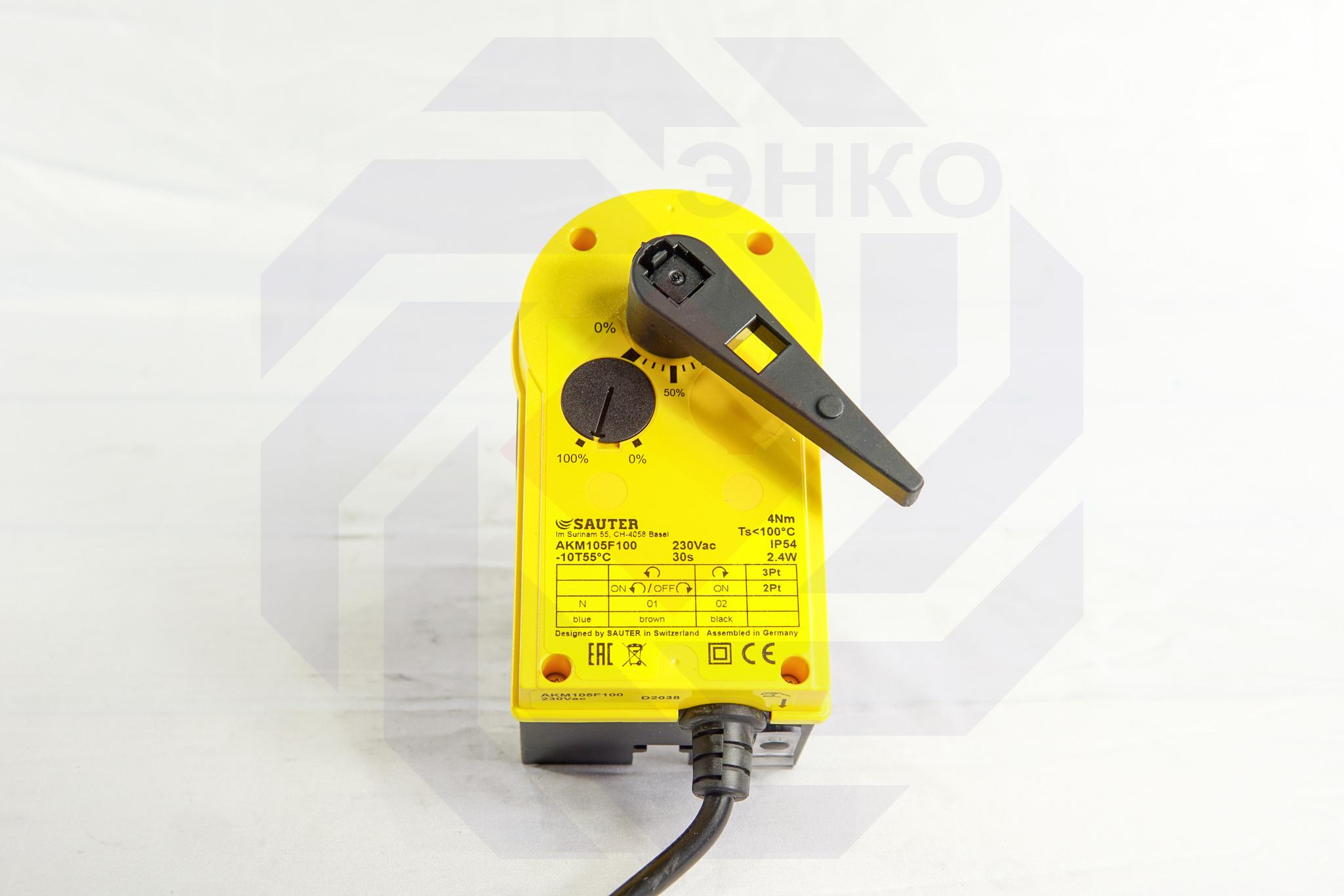 Электропривод поворотный SAUTER AKM 105 (30)