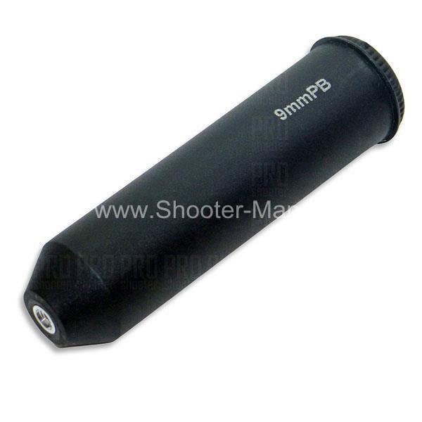 Пистолетный набор для чистки 9 мм, Stil Crin
