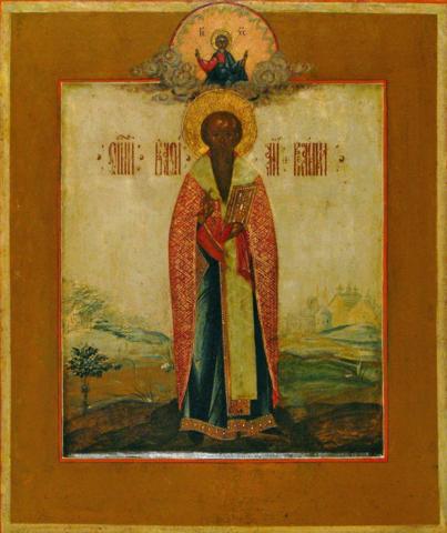 Икона святой Василий Великий на дереве на левкасе мастерская Иконный Дом