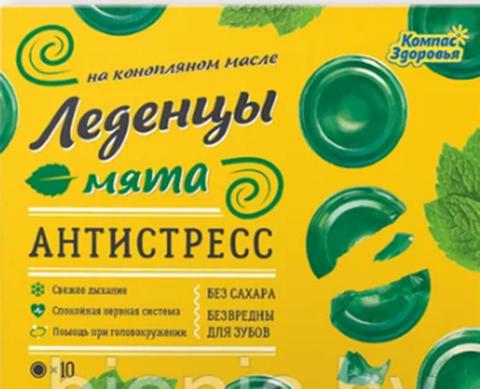Компас здоровья карамель леденцовая конопляное масло и мята, 32 г