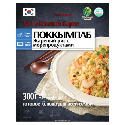 https://static-sl.insales.ru/images/products/1/848/325886800/морепродукты.png
