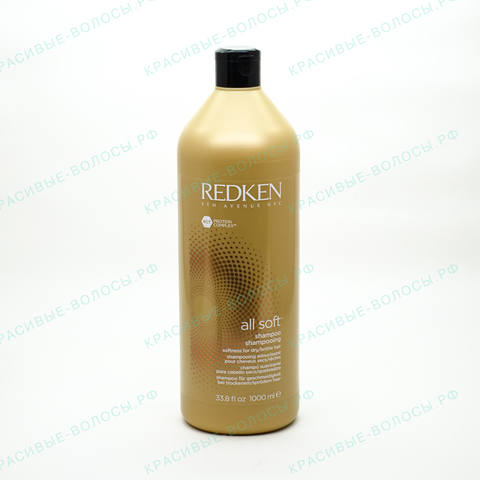 1000 мл REDKEN ALL SOFT Шампунь 1000 ml ALL SOFT SHAMPOO