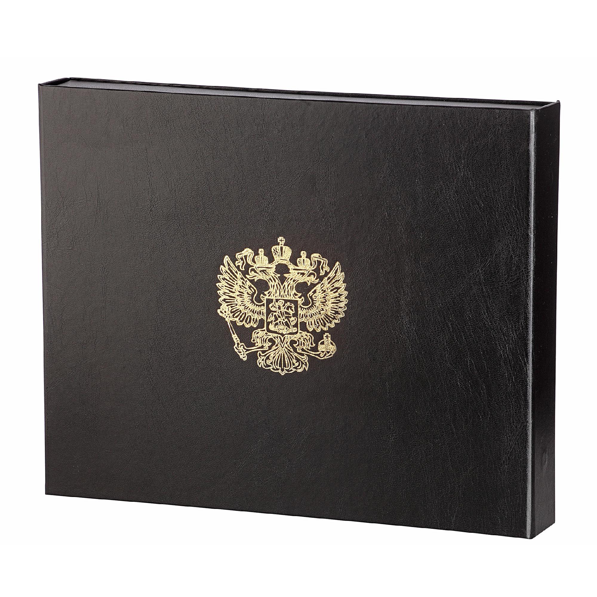 Подарочный набор «Держава»