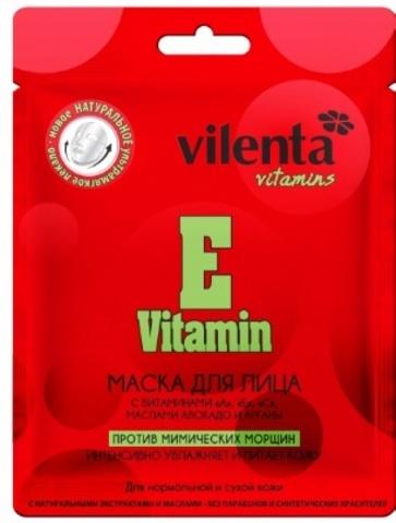 7 DAYS Маска для лица Vitamin E с маслами Авокадо BВM004