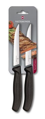 Набор Victorinox для стейков и пиццы Gourmet, 2 предмета, 12 см волнистое, черный