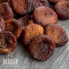 Курага шоколадная темная купить Таджикистан