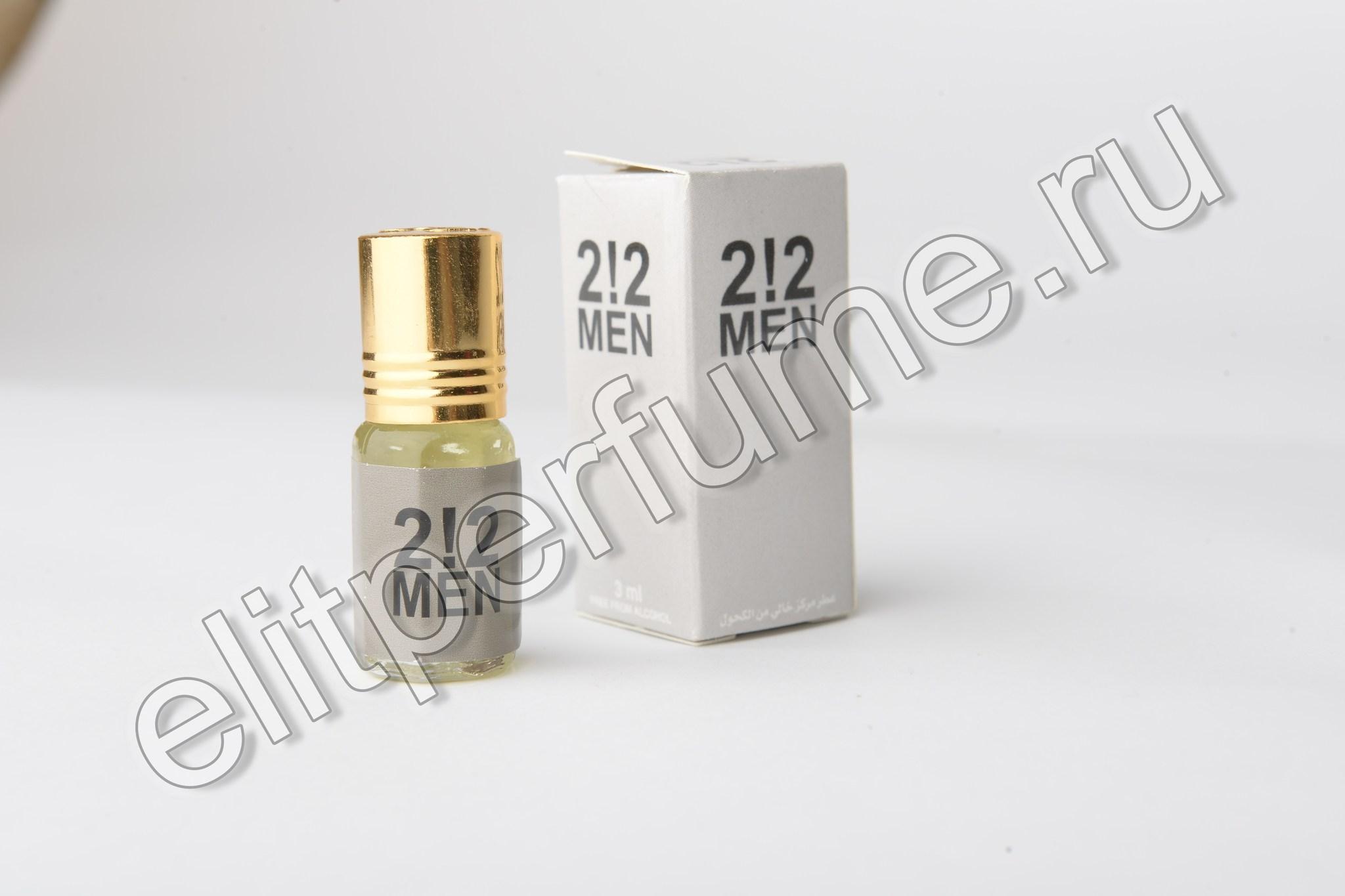 212 men 3 мл арабские мужские масляные духи от Захра Zahra Perfumes