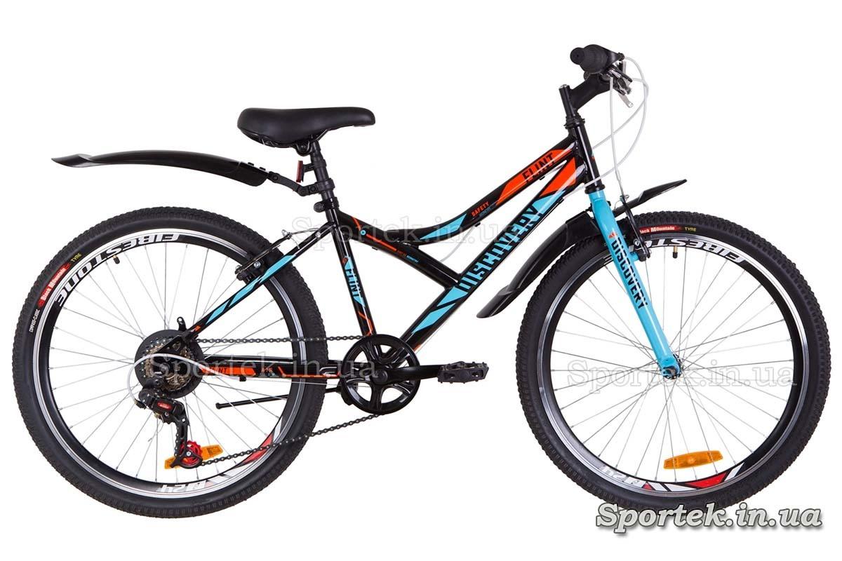 Підлітковий велосипед Discovery Flint - чорно-синьо-помаранчевий