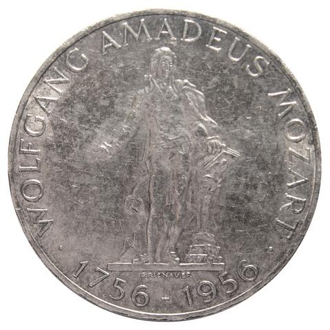 25 шиллингов. 200 лет со дня рождения В. А. Моцарта. Австрия. Серебро. 1956 год. XF