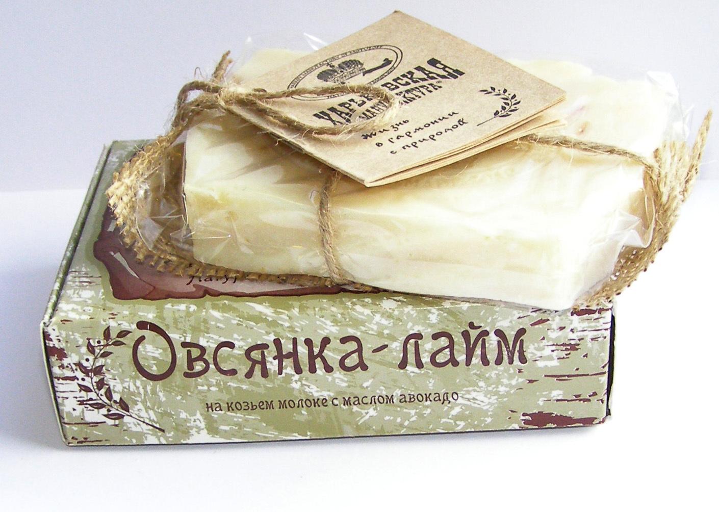 Натуральное мыло Овсянка-лайм