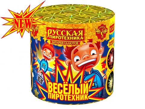 РС6250 Веселый пиротехник (0,8