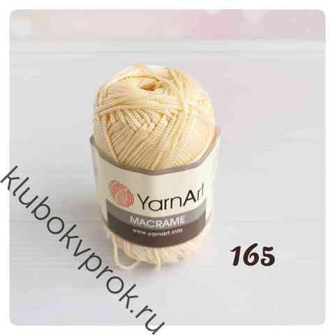 YARNART MACRAME 165, Ваниль