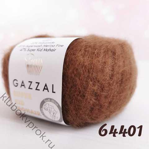 GAZZAL SUPER KID MOHAIR 64401, Молочный шоколад