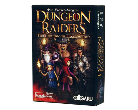 Расхитители Подземелий (Dungeons Raiders)