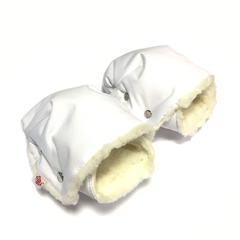 Муфта для коляски раздельная Farla Hands белая с овчиной