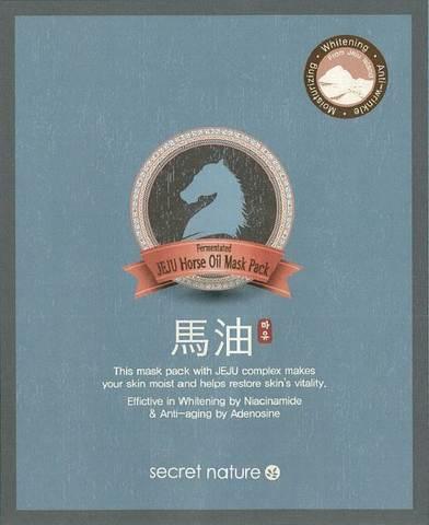 Разглаживающая маска для лица с конским жиром  - Secret Nature Fermented JEJU Horse Oil Mask Pack