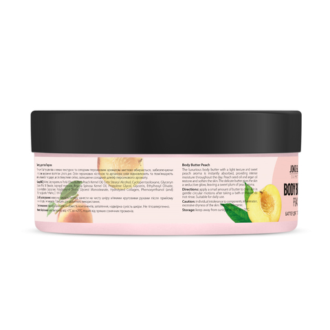 Баттер для тіла Peach Joko Blend 200 мл (4)