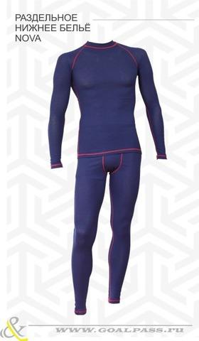 Нижнее белье раздельное G&P XS син