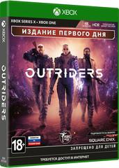 Outriders. Day One Edition (Xbox, русская версия)