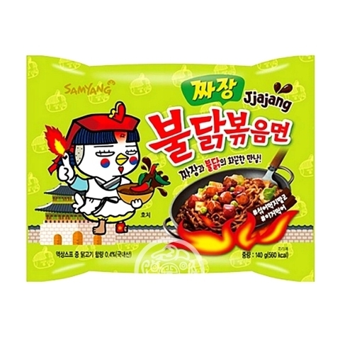Лапша б/п Hot chiken flavor ramen Jjajang со вкусом острой курицы джаджанг 140г Корея