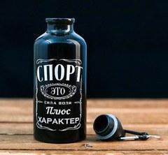 Бутылка для воды Спортивный Jack, 400 мл, фото 3