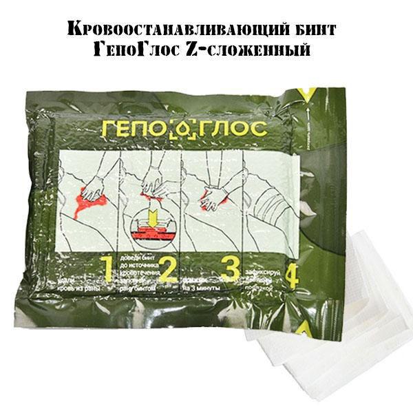 Кровоостанавливающий бинт Гепоглос (гемостатическое перевязочное средство)