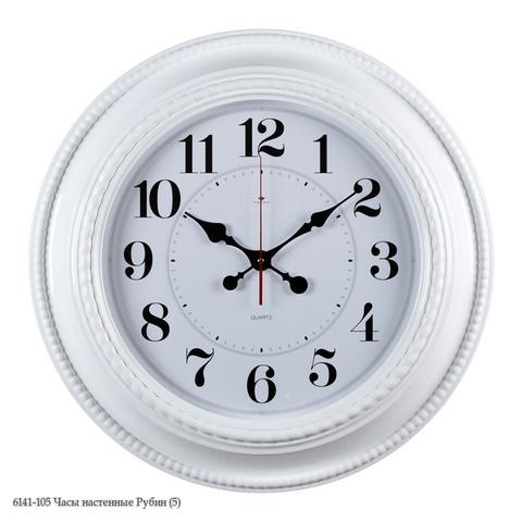 6141-105 Часы настенные
