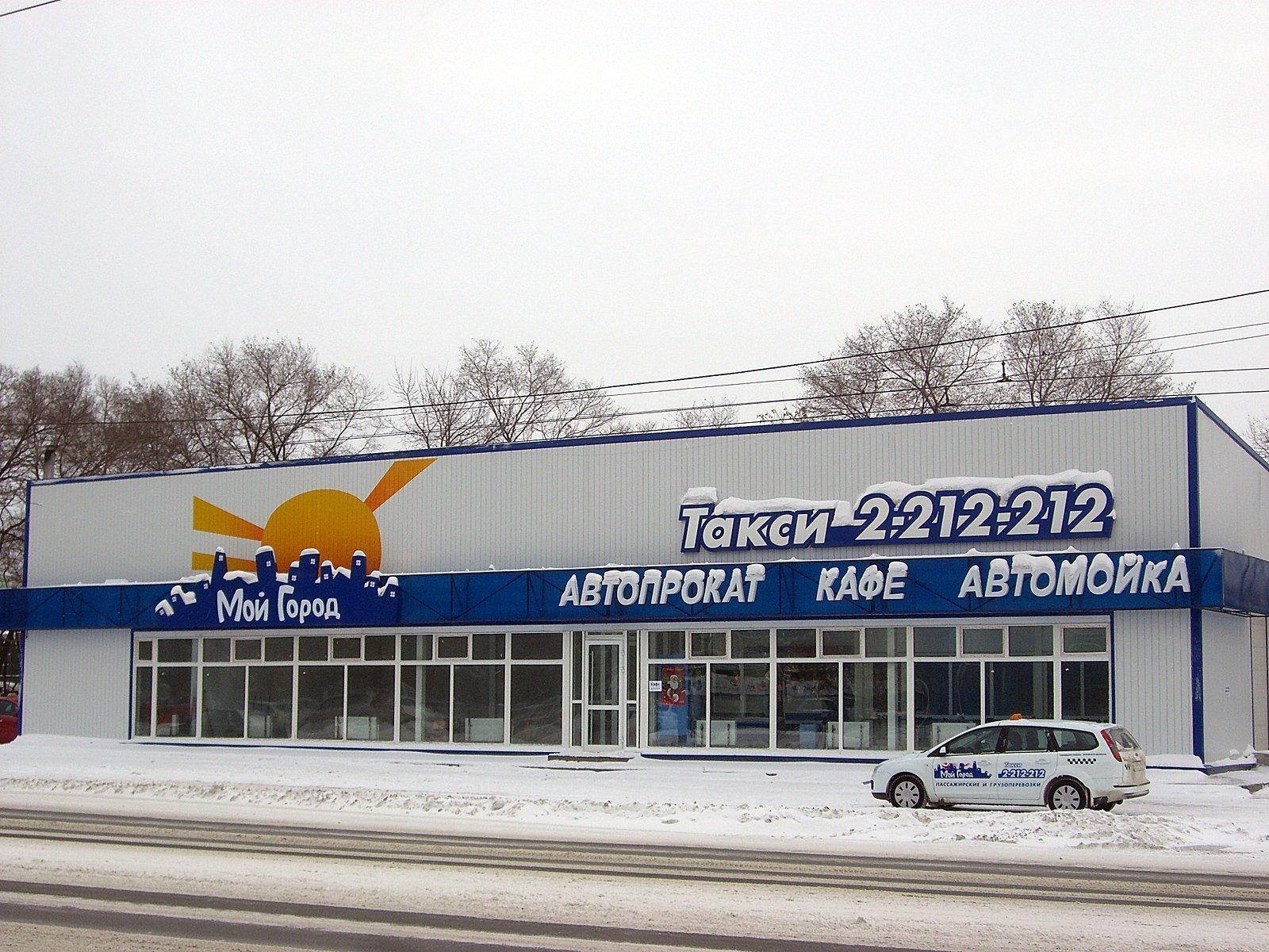 Каркас ЛСТК магазина