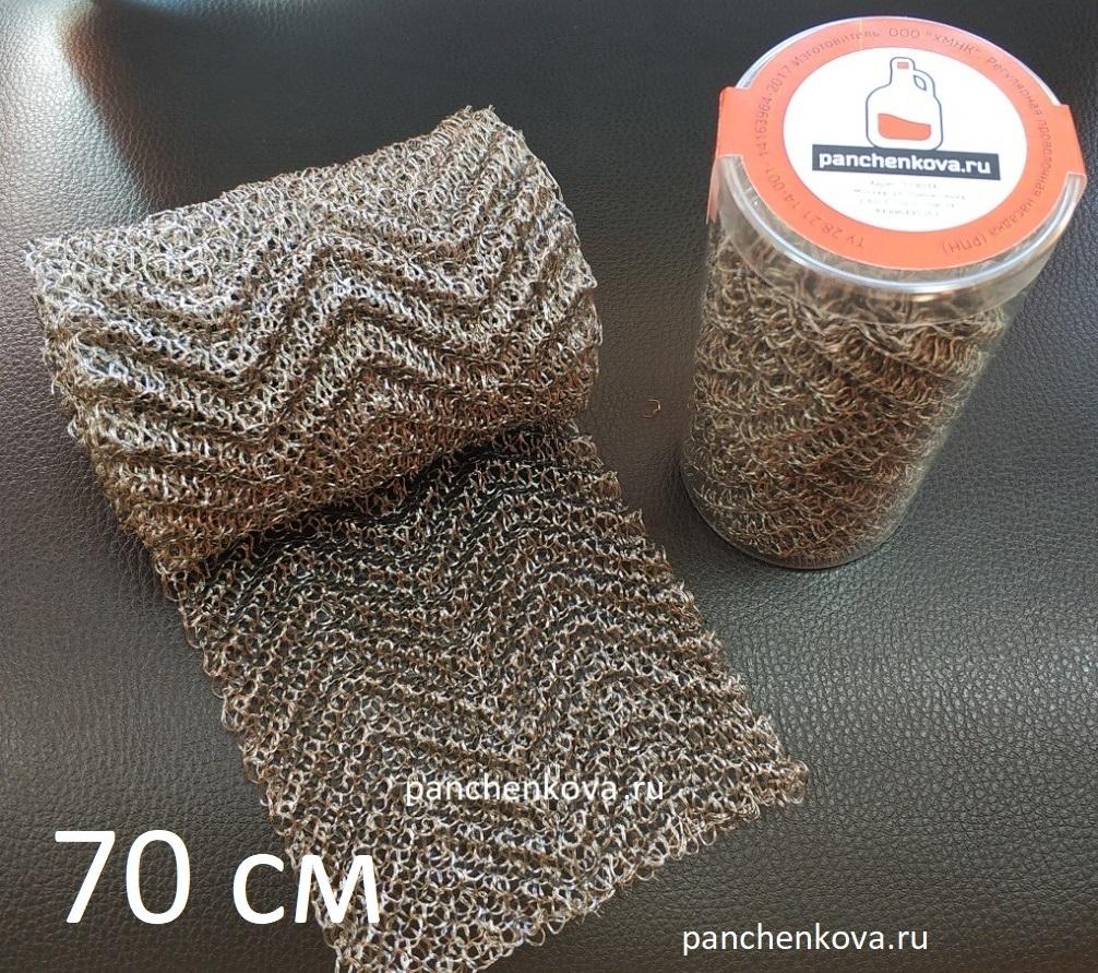 РПН 70 см