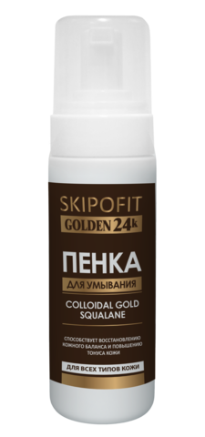 Комплекс «СИЛА ЗОЛОТА» SKIPOFIT GOLDEN 24K 6 В 1 НИИ Натуротерапии