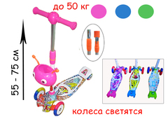 Самокат детский макси с корзинкой розовый со светящимися колесами