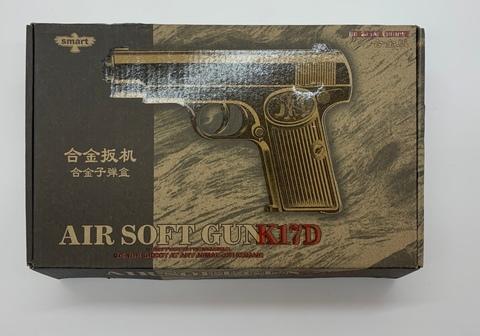 Пистолет K17D металлический