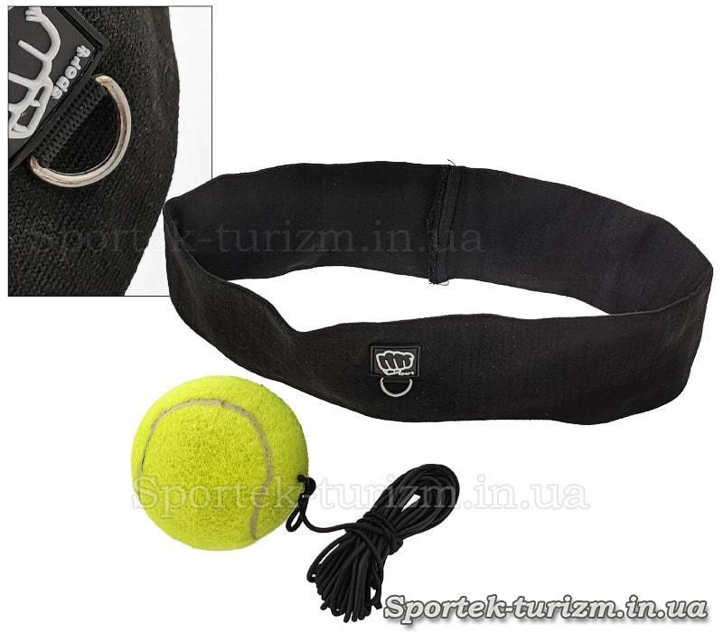 Тренажер для боксу fight ball (файт бол, м'ячик на гумці)