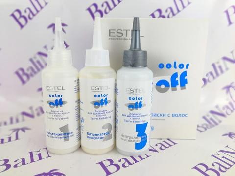 Эмульсия COLOR off для удаления краски с волос