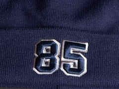 Шапка №85 синяя
