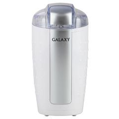 Кофемолка электрическая GALAXY GL0900 (белая)