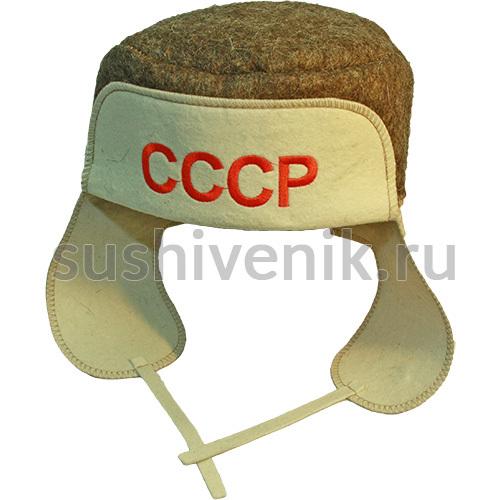 Шапка-ушанка СССР