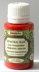 Краска-лак для создания эффекта эмали Цвет №24 Красный восточный