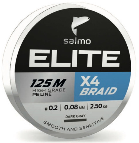Шнур плетеный Salmo Elite х4 BRAID Dark Gray 125м, 0.20мм