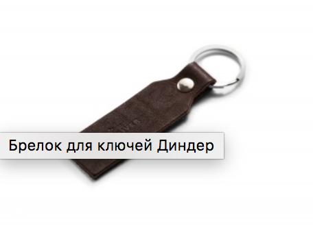 Снимок_экрана_2019-02-14_в_20.09.18