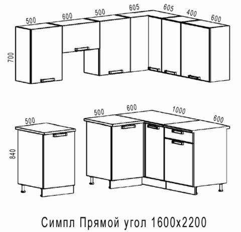 кухня Симпл прямой угол 1600х2200